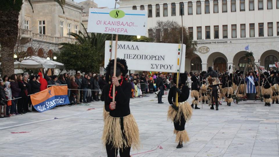 Συριανό Καρναβάλι 2012