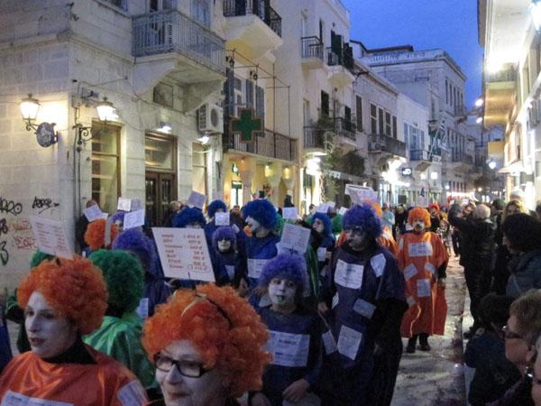 Συριανό Καρναβάλι 2014