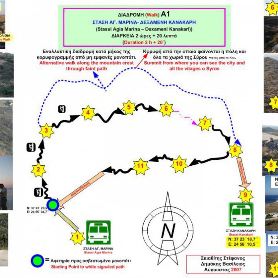 Χάρτης Α1: Στάση Αγ. Μαρίνα – Δεξαμενή Κανακάρη