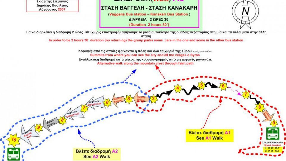 Χάρτης Α3: Στάση Βαγγέλη – Στάση Κανακάρη