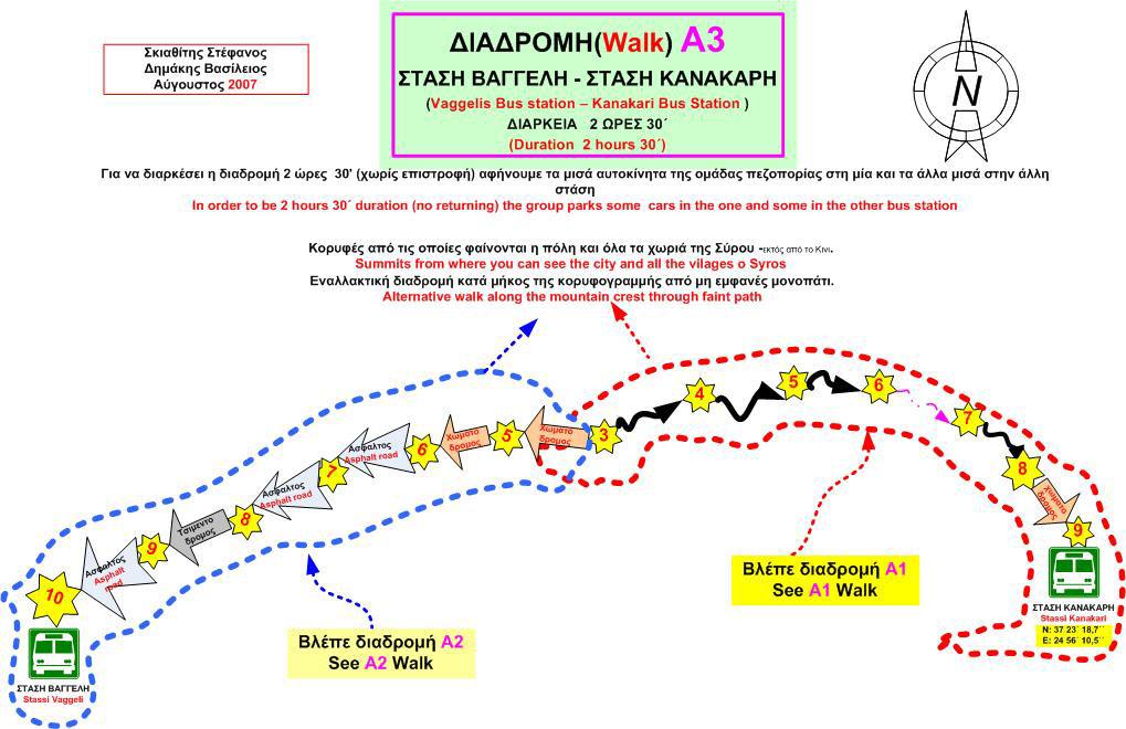 Χάρτης Α3: Στάση Βαγγέλη - Στάση Κανακάρη