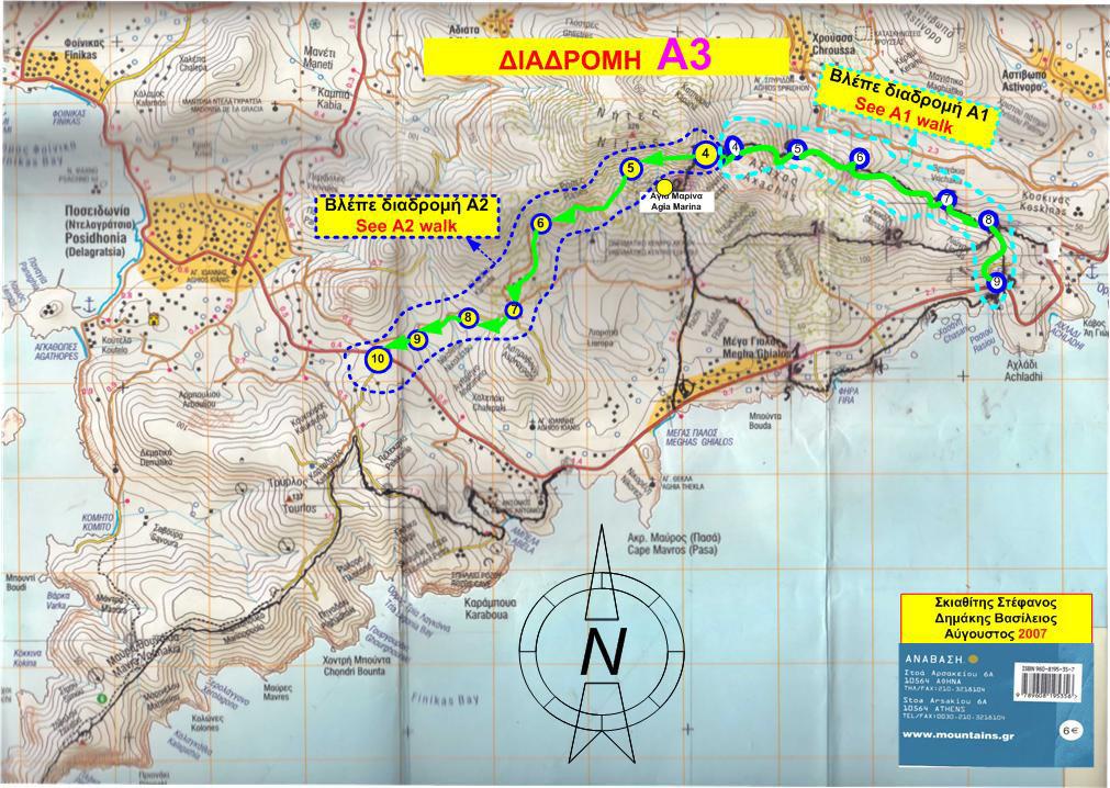 Χάρτης Α3