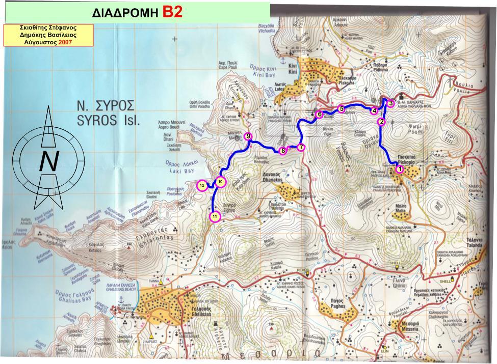 Χάρτης Β2