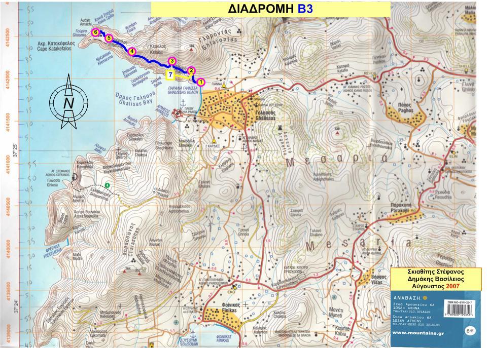 Χάρτης Β3