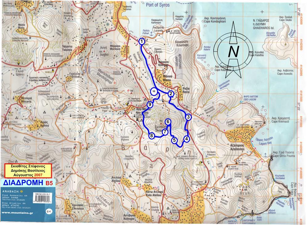 Χάρτης Β5