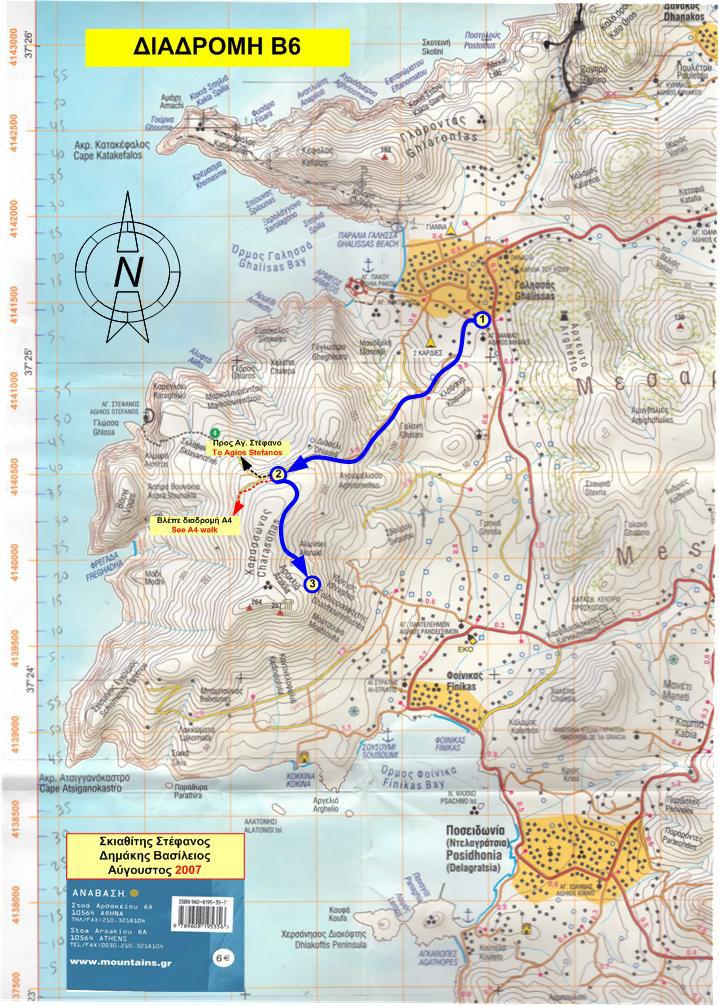 Χάρτης Β6
