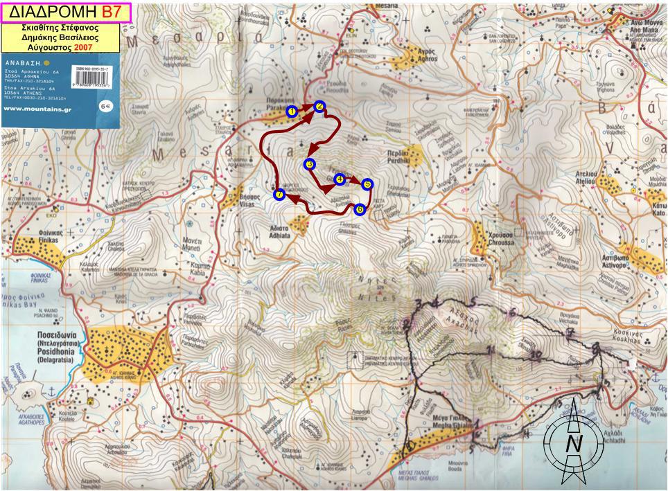 Χάρτης Β7
