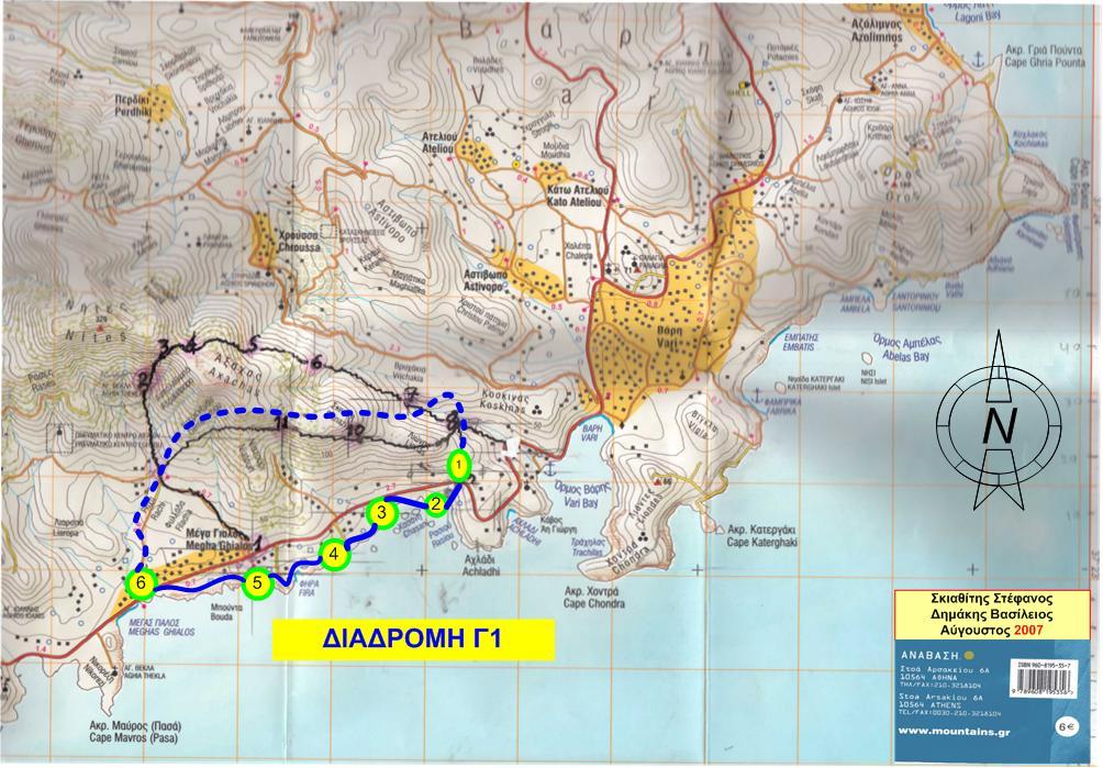 Χάρτης Γ1