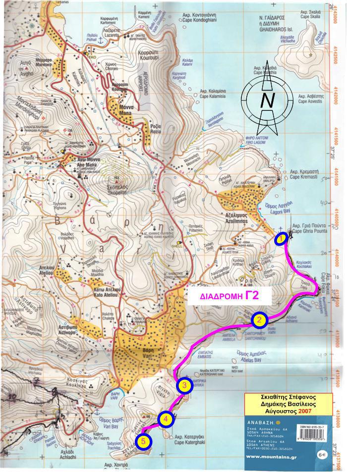 Χάρτης Γ2
