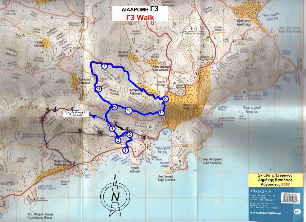 Χάρτης Γ3
