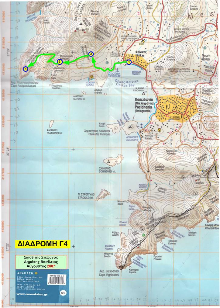 Χάρτης Γ4
