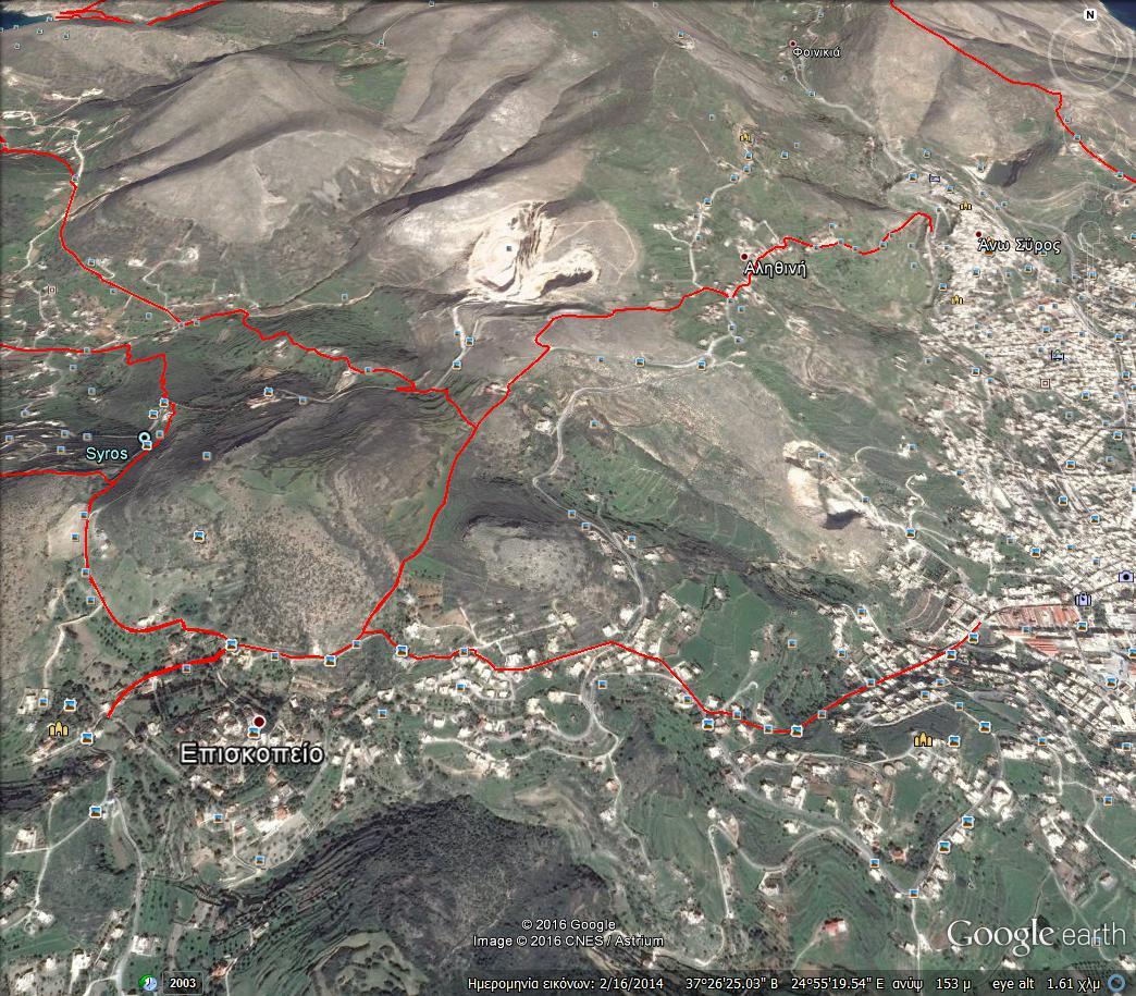 Girokomio - Fylakas - Piskopio - Alithini - Portara