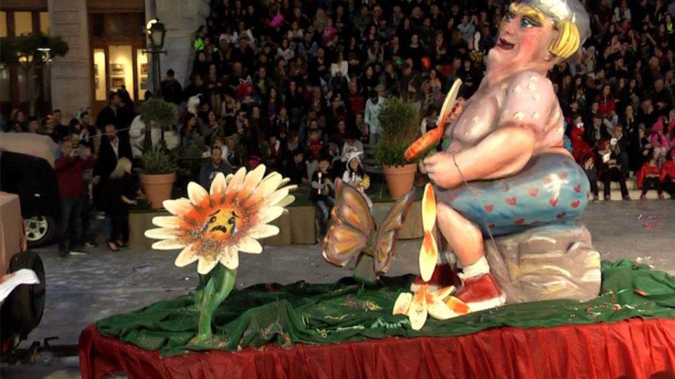 Καρναβάλι 2019
